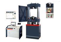 液压式万能试验机丨伺服测试机丨拉伸测试仪