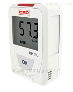 法凯茂温湿度测量仪KH-50电子式记录仪