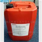 GS7720L 德国原装莱宝真空泵油GS77