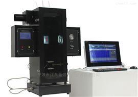 JCY-3触屏式建材烟密度仪