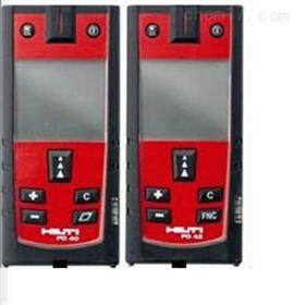 PD40德国喜利得PD40激光测距仪HILTI