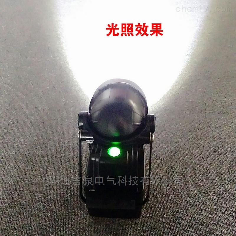 SW2400多功能防爆充电灯9W手提深照灯EX