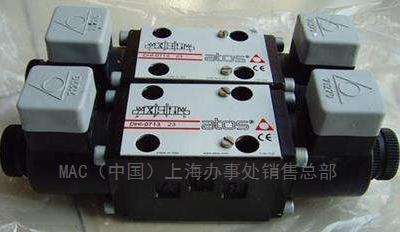 意大利ATOS电磁阀DHU-0714-X 24DC特价现货