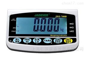 JADEVER-JWI-700B通訊接口電子秤