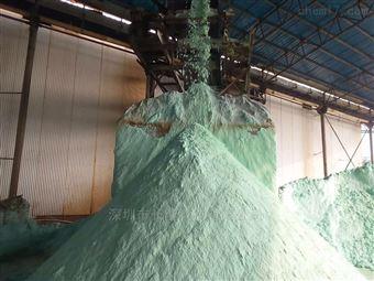 烘干型七水烘干亚铁高纯绿矾生产厂家