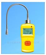 TVOC有毒有害气体检测仪