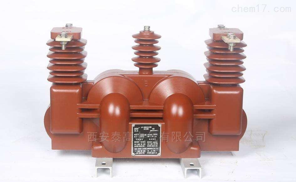 铁岭JLSZV 10高压计量箱供应