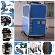 结晶器冷却水系统选配川本斯特冷冻机