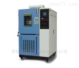 HGDW型恒温恒湿试验箱