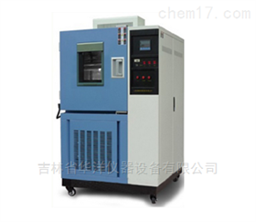 HGDW系列高低溫交變試驗箱
