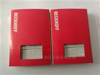 德国BECKHOFF倍福系统端子EL9186/EL9187
