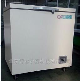 -15~-45度工业冰箱冷冻柜