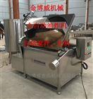 鱼豆腐加工成套机器设备投资需要多少钱