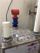 高效自动污水提升器
