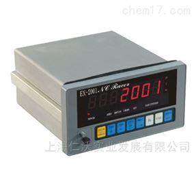 英展EX2001 NC RACER電子臺秤交換式電源