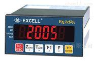 EXCELL-EX2005英展控制儀表A/D接口