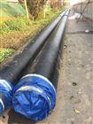 供热用预制直埋保温管生产厂家热力管道报价