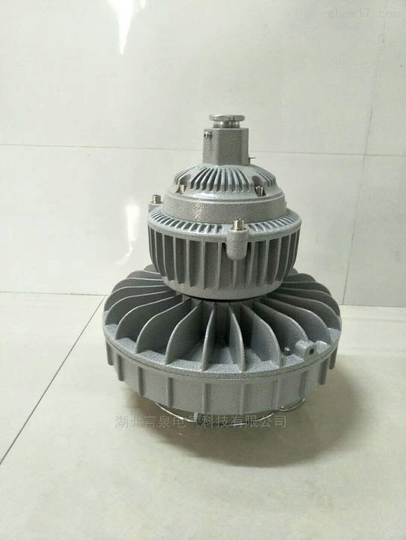 化工厂防爆LED灯BDE53-60W防爆泛光灯