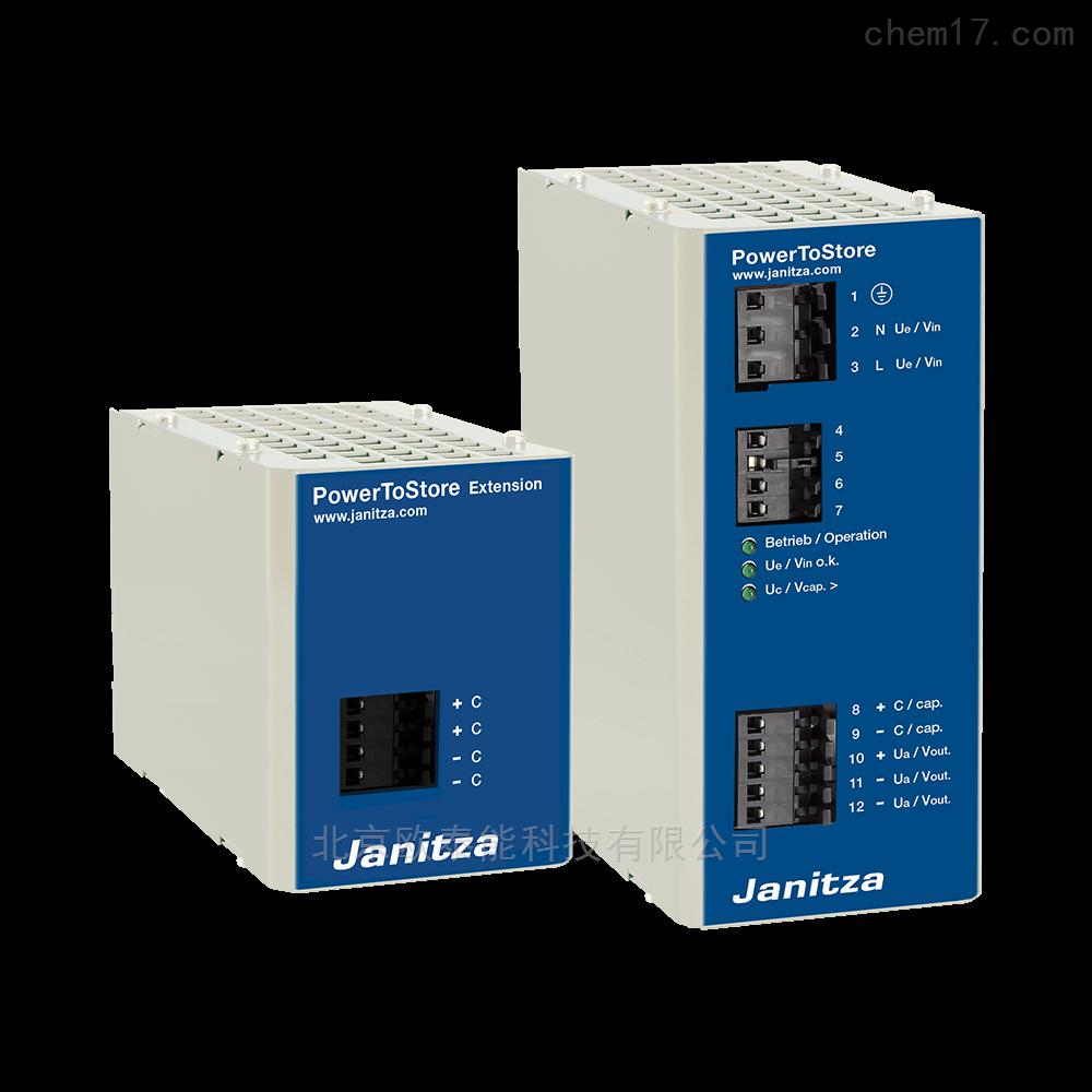 Janitza Electronics Ba 200b 2pin Kabel Xh254 20cm