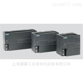 西门子S7-200 SMART代理商