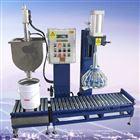 涂料自动包装机 25升自动灌装机设备