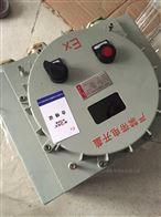 BYB-DIP粉尘防爆仪表装置配电箱如何定做