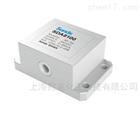 SDA 8100上海懿惠科技SDA 8100德國斯德克傾角傳感器