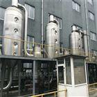 回收二手三效污水蒸发器