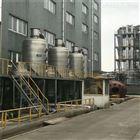 厂家供应一效蒸发器