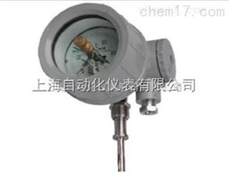 WSSX-456电接点双金属温度计上海自动化仪表三厂