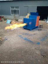 曲阜生物质颗粒燃烧机木粉燃料燃烧器厂