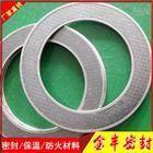 高强石墨垫片厂家高压蒸汽管道用石墨密封垫