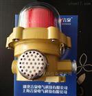 BBJ-5W/120分贝防爆声光报警器LED报警灯