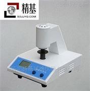 生活用纸白度测定仪WSB-2