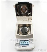 DHS批发卤素水分测定仪DHS系列检测水分