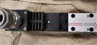 ATOS新型防爆电磁阀中国公司
