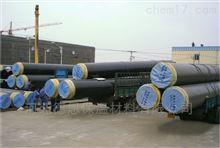 型号齐全高压管道聚氨酯发泡保温管热网铺设