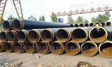 型号齐全聚氨酯保温管直埋供热管道施工优势特点