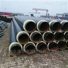 热力网管工程聚氨酯保温管报价施工