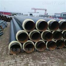 型号齐全热力网管工程聚氨酯保温管报价施工