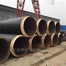 型号齐全内蒙古煤炭集团预制直埋式保温管施工现场