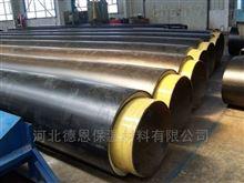 型号齐全采暖管道聚氨酯保温管施工标准