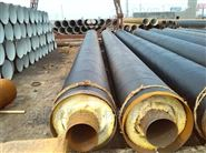 厂家生产钢套钢保温管道型号齐全