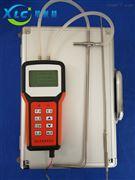 星晨专业生产多参数通风测量仪XC-500A厂家
