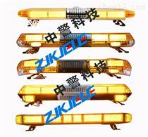 全黄工程抢险车顶灯长排警示灯