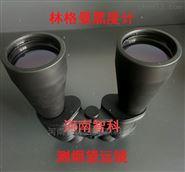 测烟望远镜hc10林格曼