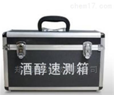 JC甲醇和乙醇浓度检测酒醇检测箱