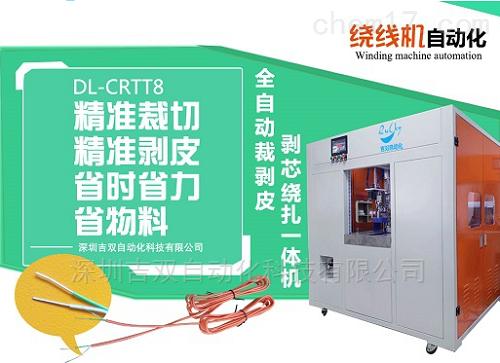 深圳吉双自动化科技有限公司
