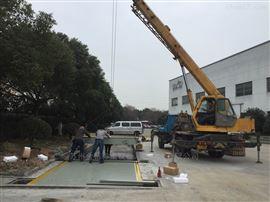 青岛3x12米80吨汽车衡厂家直发