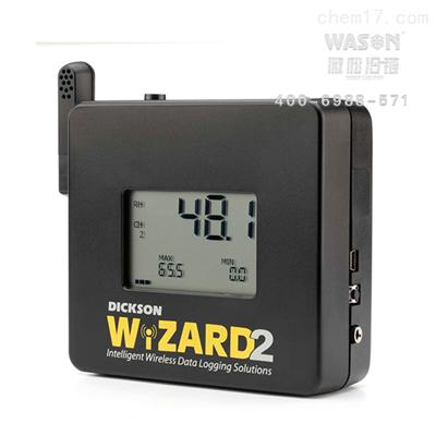 WH345wizard 900 MHz無線溫濕度記錄儀
